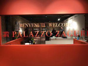 Palazzo Zaguri Venezia. Entrata
