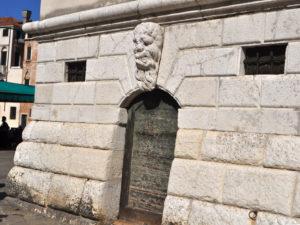 Caccia al tesoro a Venezia. Campo Santa Maria Formosa