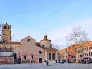 Pizzeria Venezia. Santa Croce